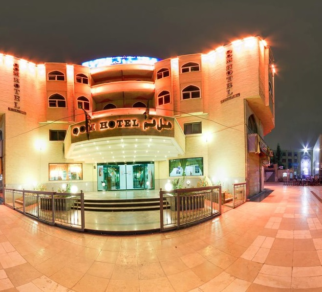Qom International Hotel