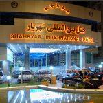 Shahryar International Hotel