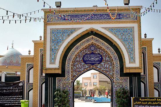 مسجد حنانه
