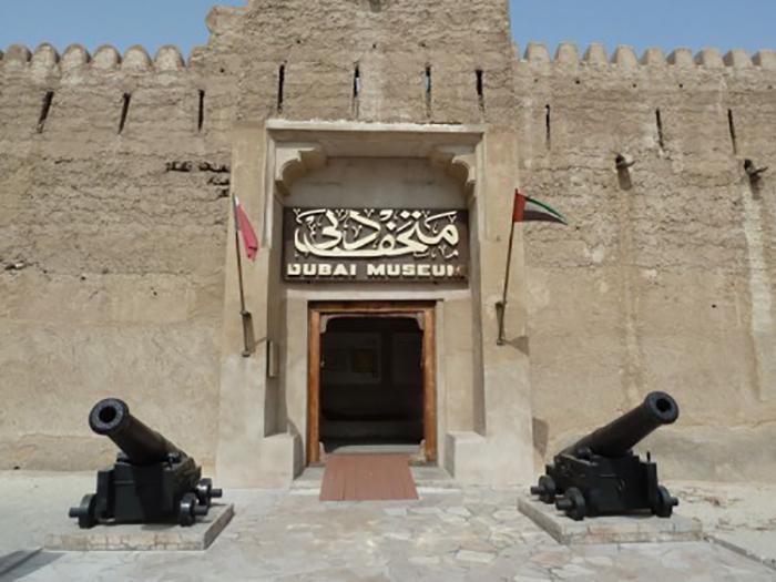 موزه دبی