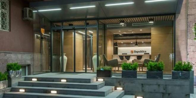 هتل ریپابلیکا