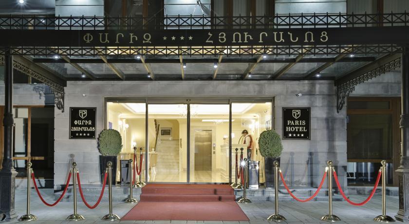 Paris Armenia hotel