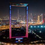 راه اندازی سیستم بلیط آنلاین برای بازدید از قاب دبی