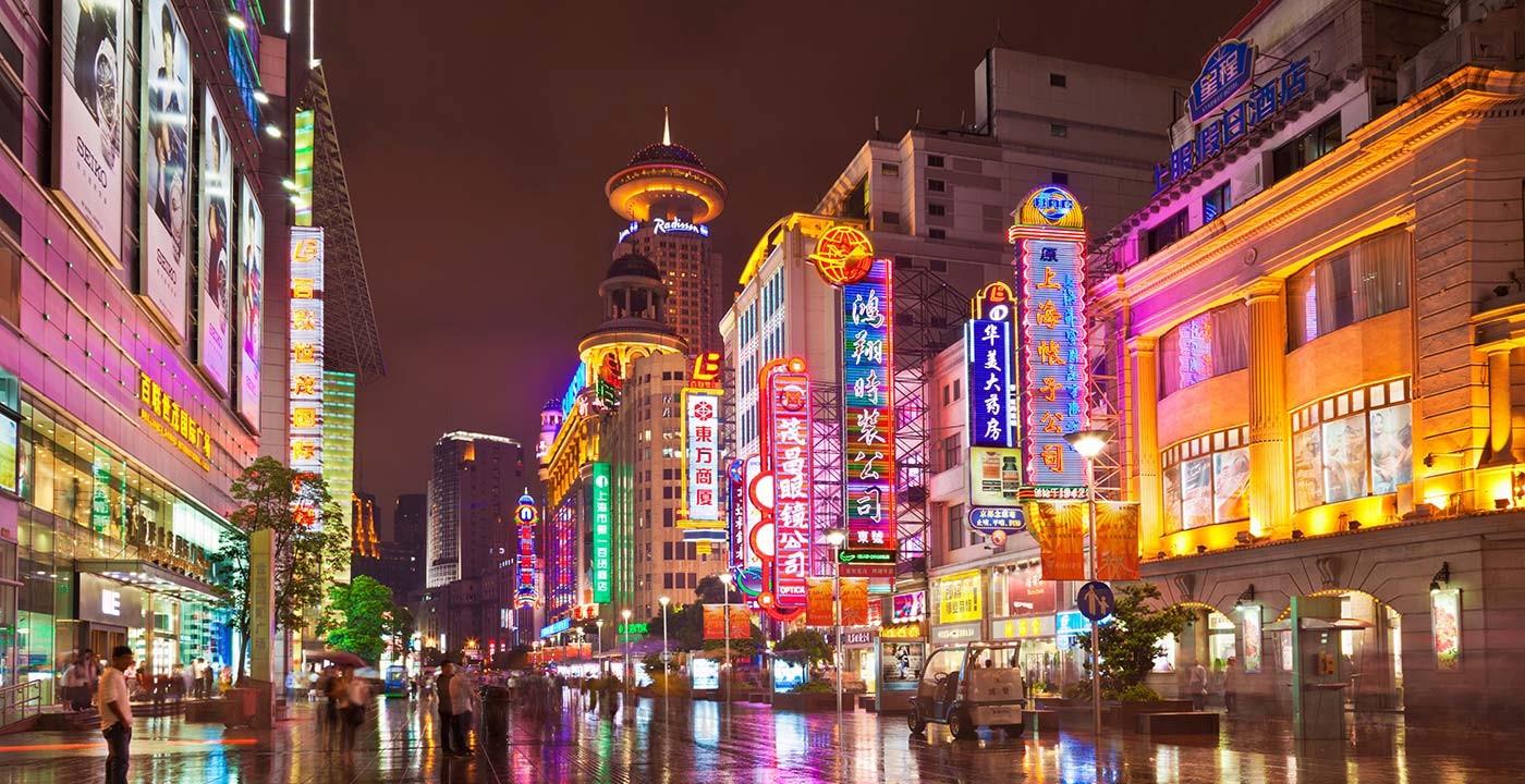 خیابان های معروف شانگهای