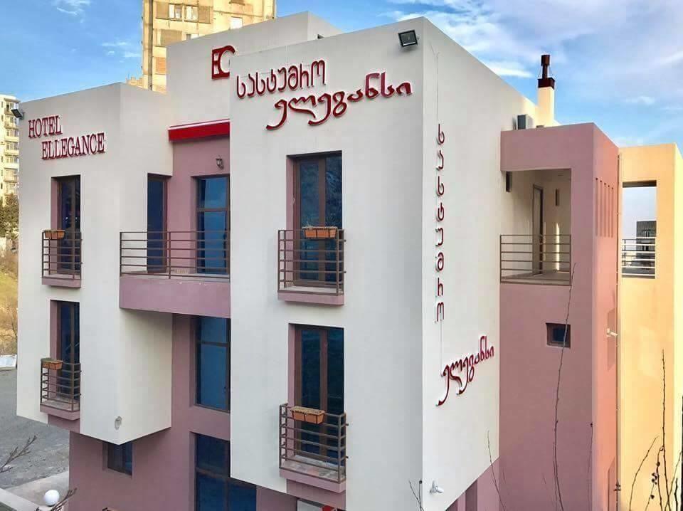 Elegance Tbilisi Apartment hotel