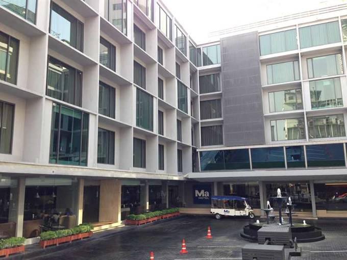Ma Hotel hotel