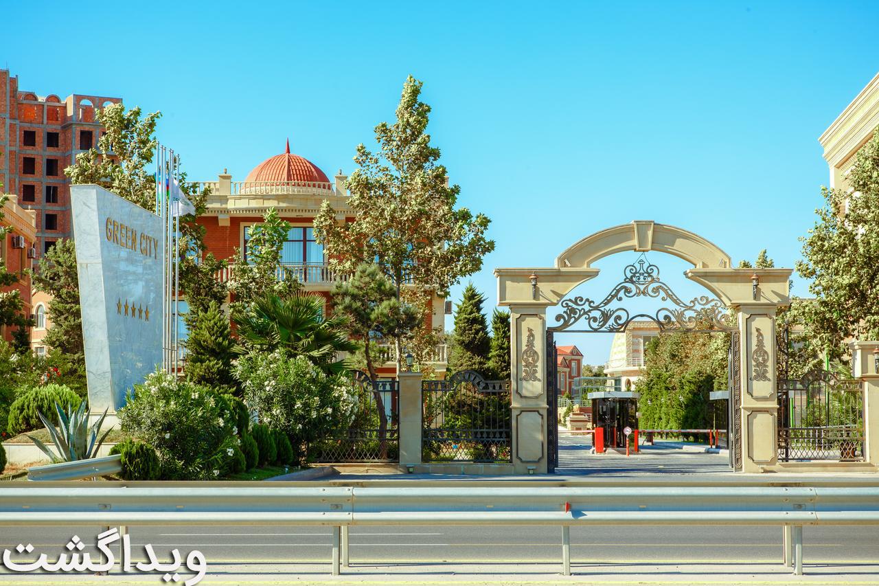 Green City Hotel Baku