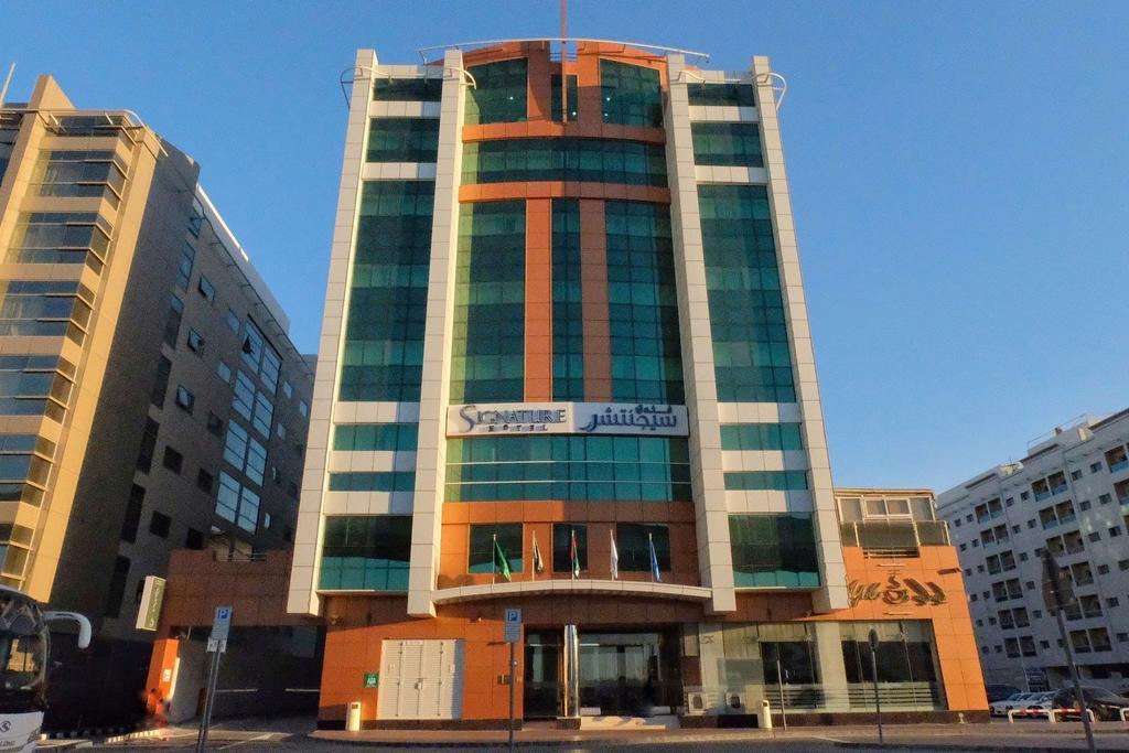 Signature Al Barsha hotel