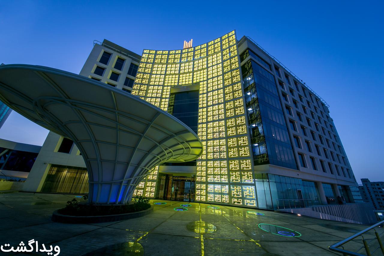 Grand Millennium Muscat Hotel