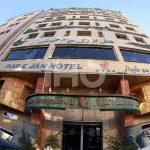 هتل جام جم