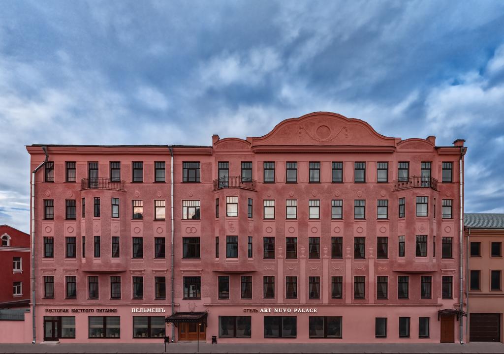 Art Nuvo Palace