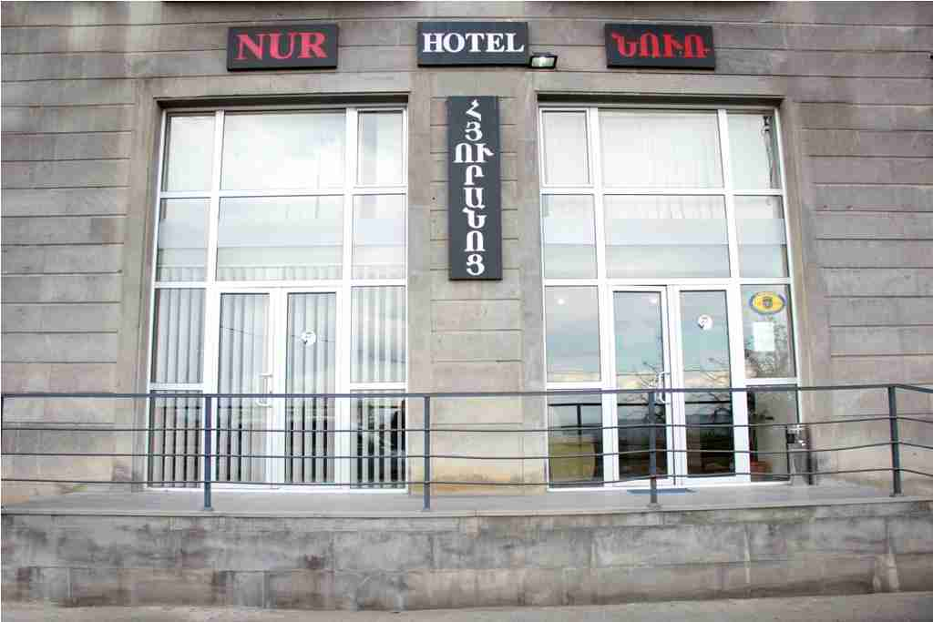 NUR Armenia hotel