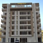 Muscat Dunes Hotel