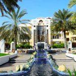 هتل  پارسیان کیش