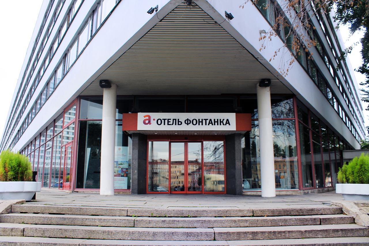 A Hotel Fontanka hotel