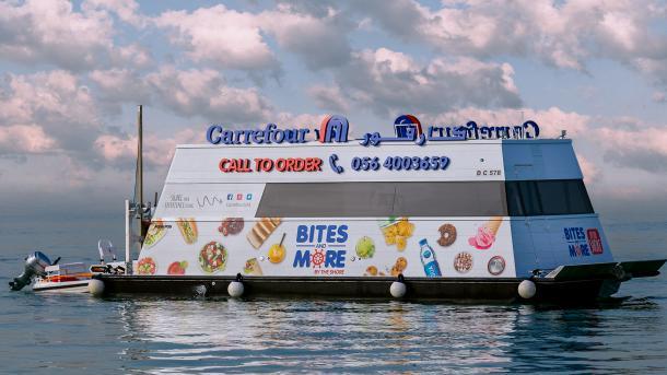 کشتی سوپرمارکت دبی(Aqua Pod)