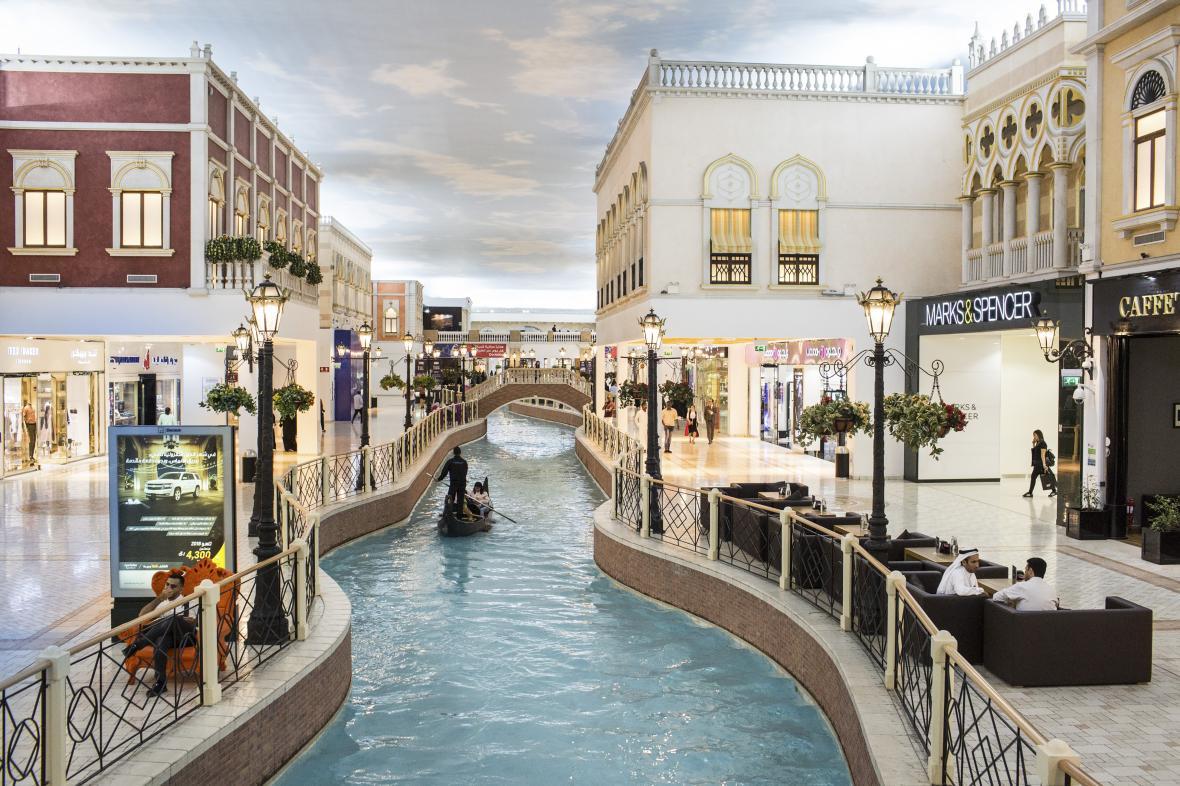 مرکز خرید ویلاجیو دوحه