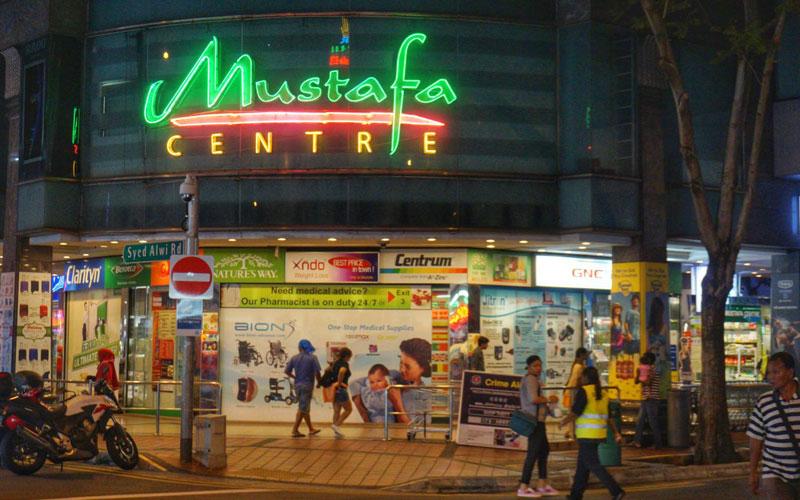 مرکز خرید مصطفی سنتر سنگاپور
