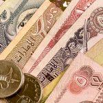 در سفر به دبی چه پولی ببریم؟