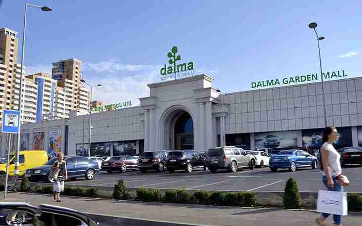مرکز خرید دالما گاردن