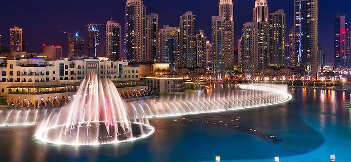 محله داون تاون دبی | Downtown Dubai