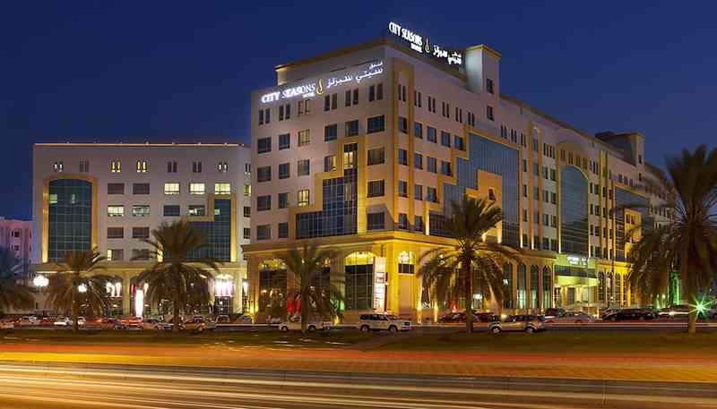 City Seasons Muscat hotel