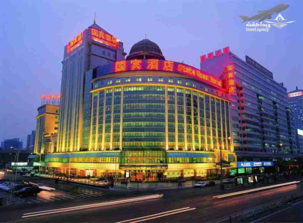 Presidential Beijing