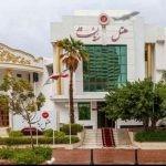 هتل رُیان قائم کیش