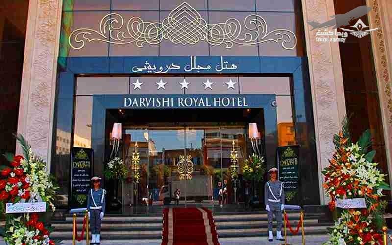 معرفی بلندترین هتل لوکس مشهد