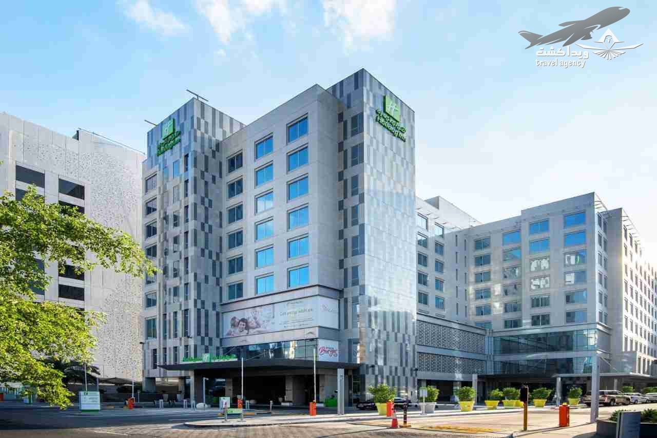 Holiday Inn – Doha – The Business Park Hotel